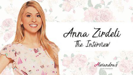 Συνέντευξη με την Άννα Ζηρδέλη