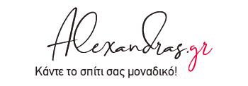Έπιπλα - Διακόσμηση. Κάντε το σπίτι σας μοναδικό - Alexandras.gr